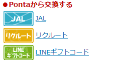 f:id:kuiperbelt:20150901160217p:plain