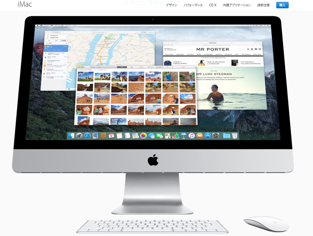 iMac 27 Retina 5K