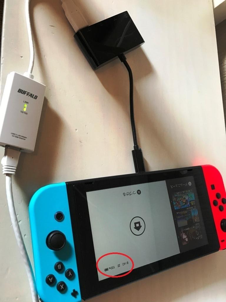 NintendoSwitch エレコム ドッキングステーション 有線LAN 接続方法
