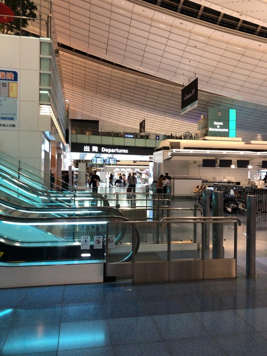 羽田空港 国際線ターミナル 出国ロビー