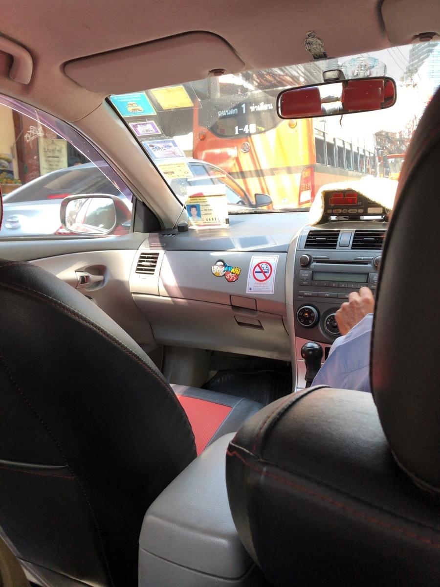 バンコク タクシー 良心的な運転手さん ありがとう