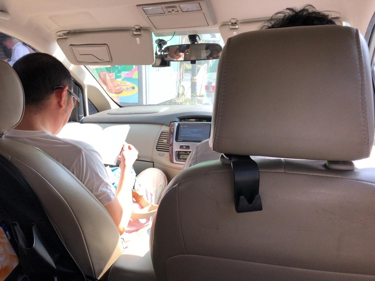 タイ バンコク 運転手付きの生活