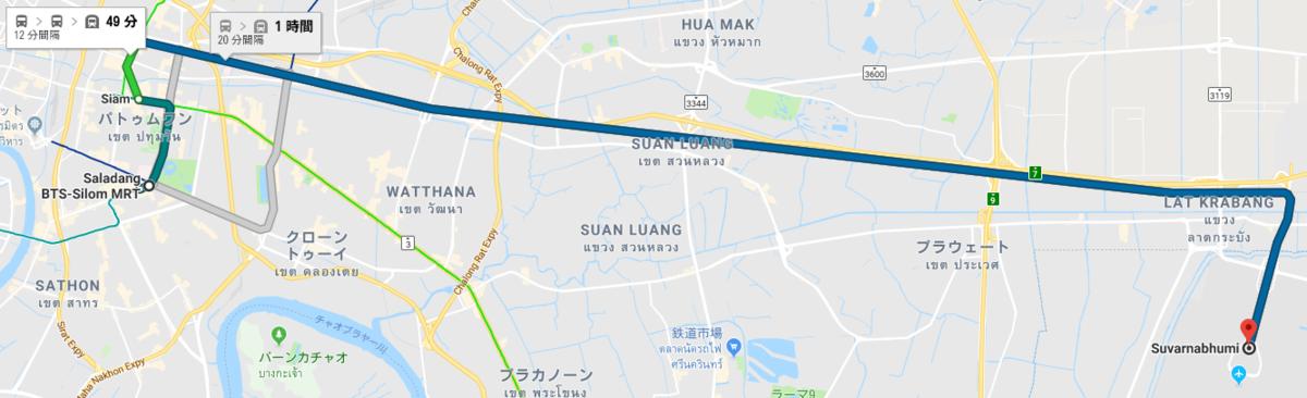 Googleマップ バンコク スワンナプーム空港 パヤータイ経由 サラデーン