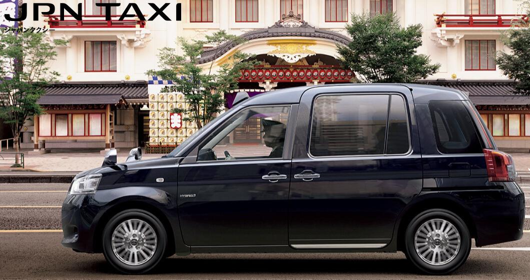 JPN TAXI トヨタ自動車 乗りやすいタクシー