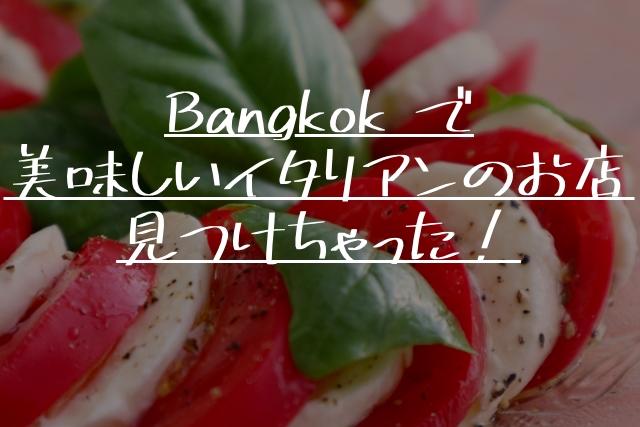 f:id:kuishin-bocchi:20181031015553j:plain