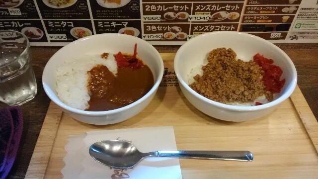 f:id:kuishinbo-ojisan:20170703080213j:plain
