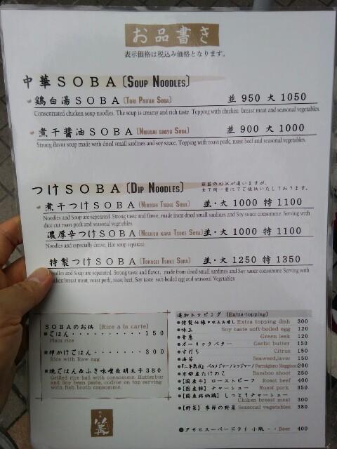 f:id:kuishinbo-ojisan:20170718112828j:plain