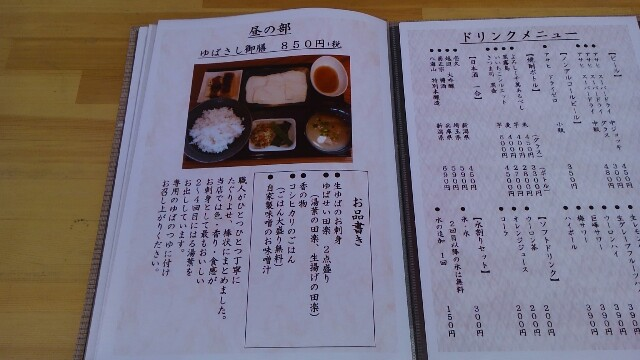 f:id:kuishinbo-ojisan:20170723201131j:plain