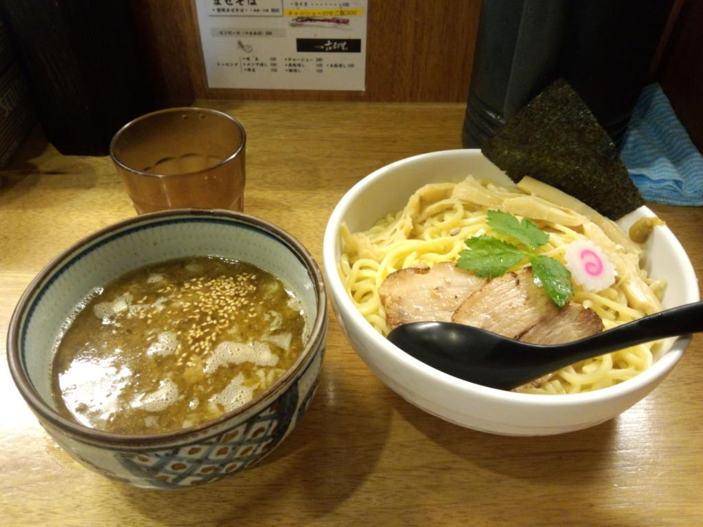 f:id:kuishinbo-ojisan:20170920142301j:plain