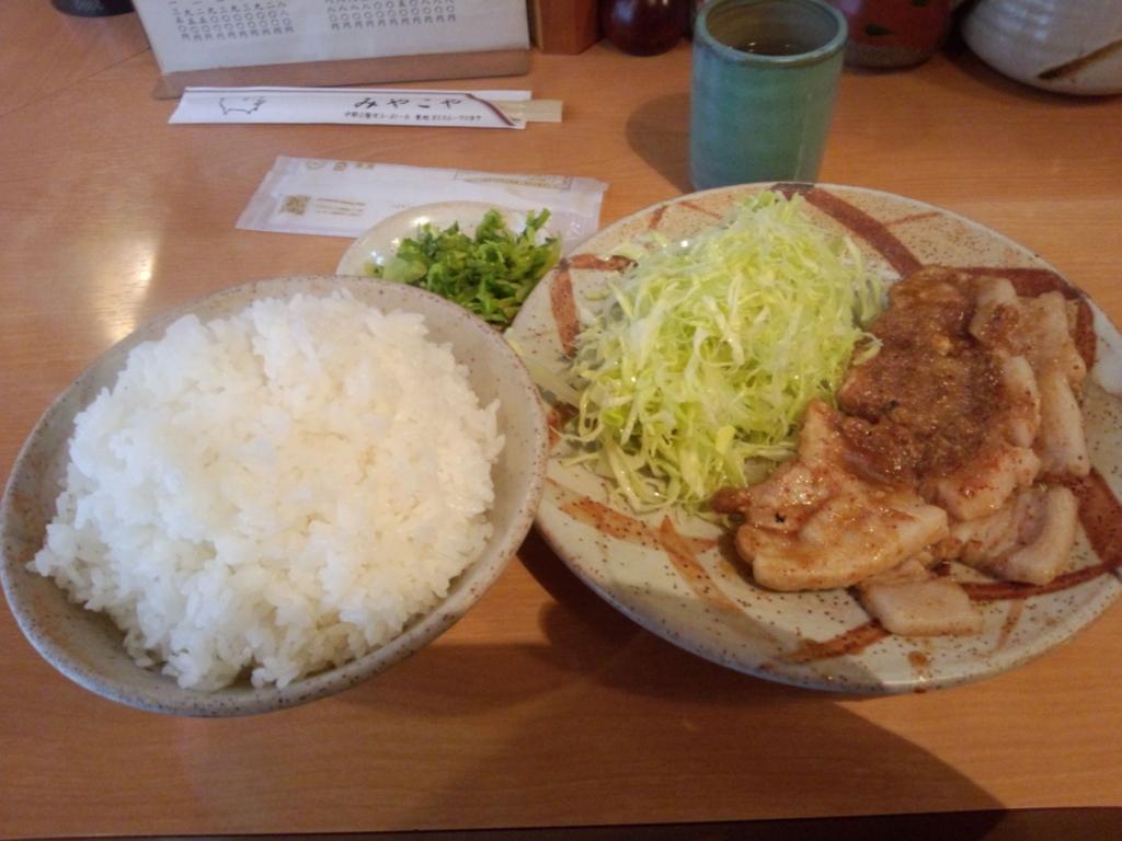f:id:kuishinbo-ojisan:20170921092322j:plain