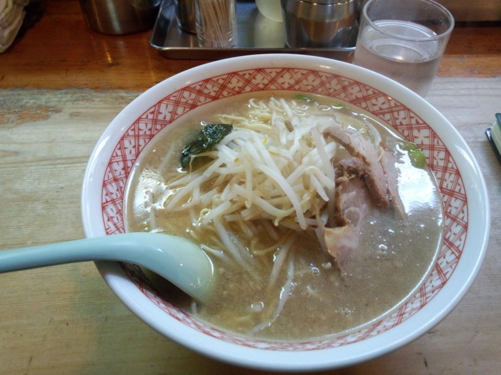 f:id:kuishinbo-ojisan:20170921105859j:plain