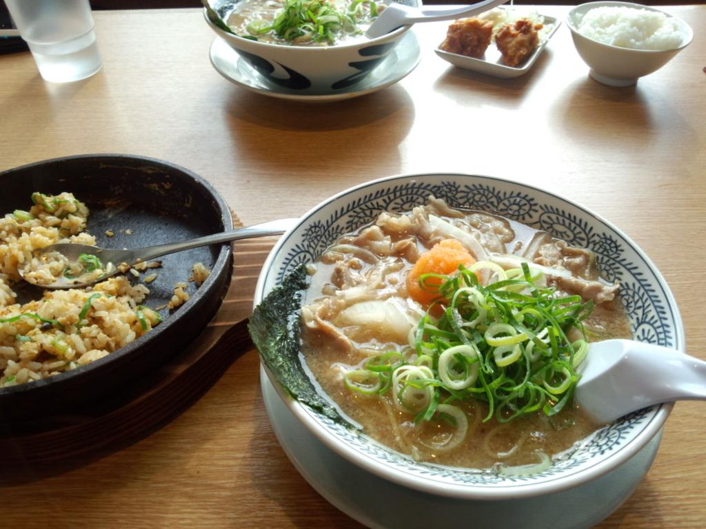 f:id:kuishinbo-ojisan:20170921120547j:plain