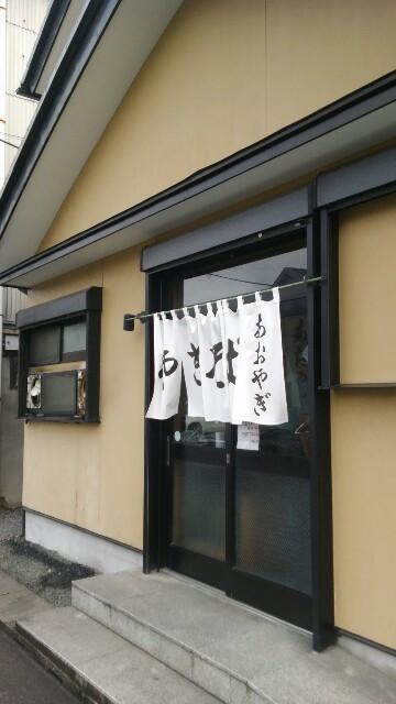 f:id:kuishinbo-ojisan:20170928122351j:plain