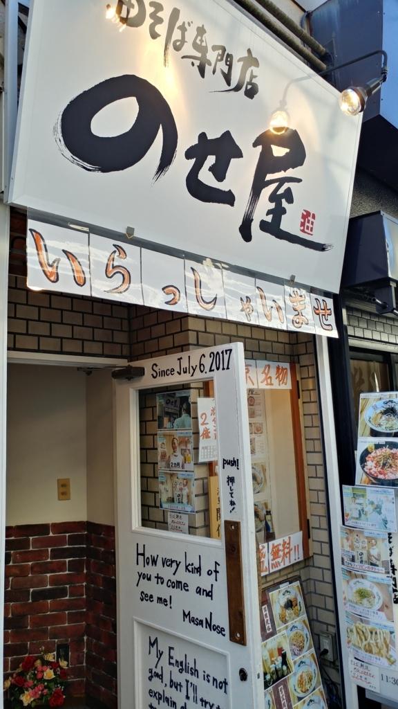 f:id:kuishinbo-ojisan:20171010125022j:plain