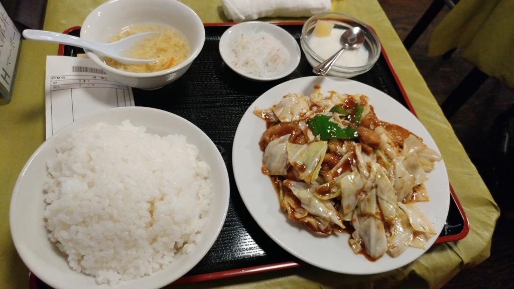 f:id:kuishinbo-ojisan:20171017144359j:plain