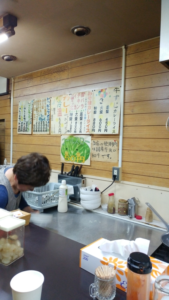 f:id:kuishinbo-ojisan:20171024122029j:plain