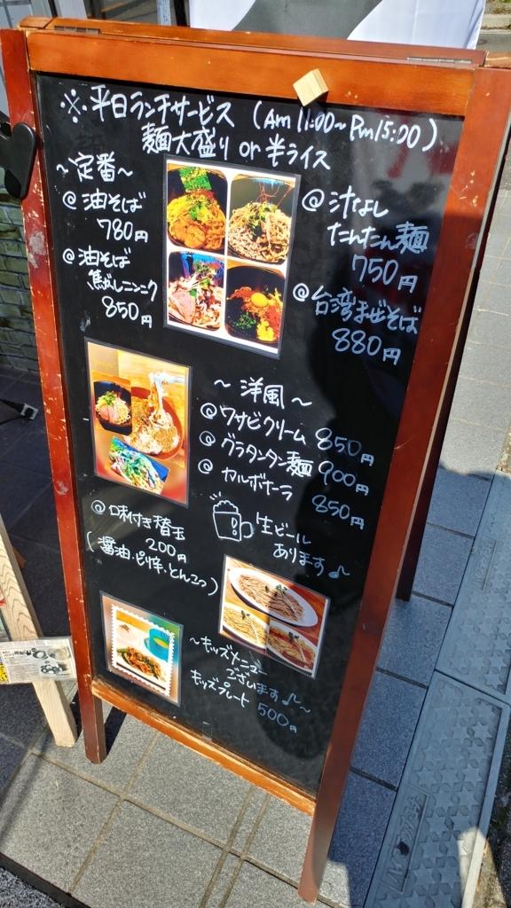 f:id:kuishinbo-ojisan:20171027110607j:plain