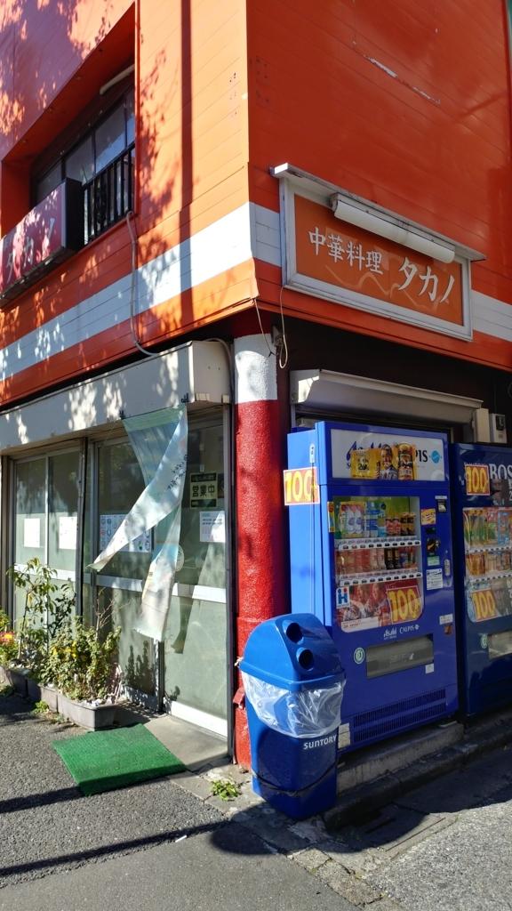 f:id:kuishinbo-ojisan:20171121124324j:plain