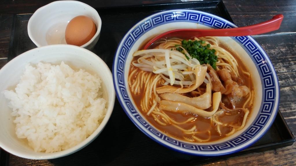 f:id:kuishinbo-ojisan:20171126123251j:plain
