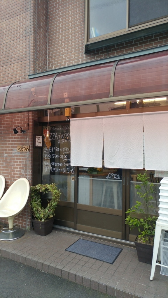 f:id:kuishinbo-ojisan:20171204143559j:plain