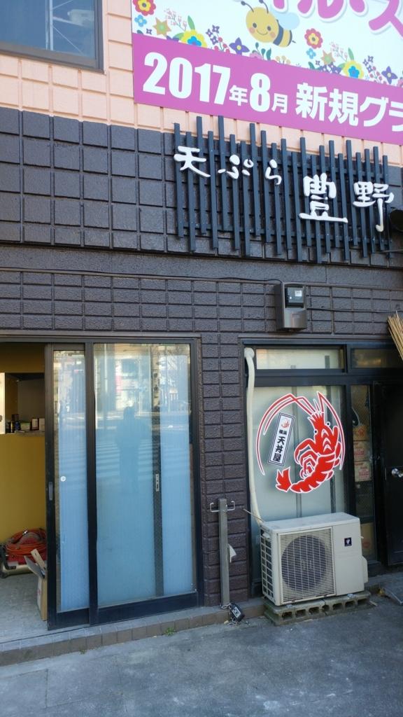 f:id:kuishinbo-ojisan:20171214122758j:plain