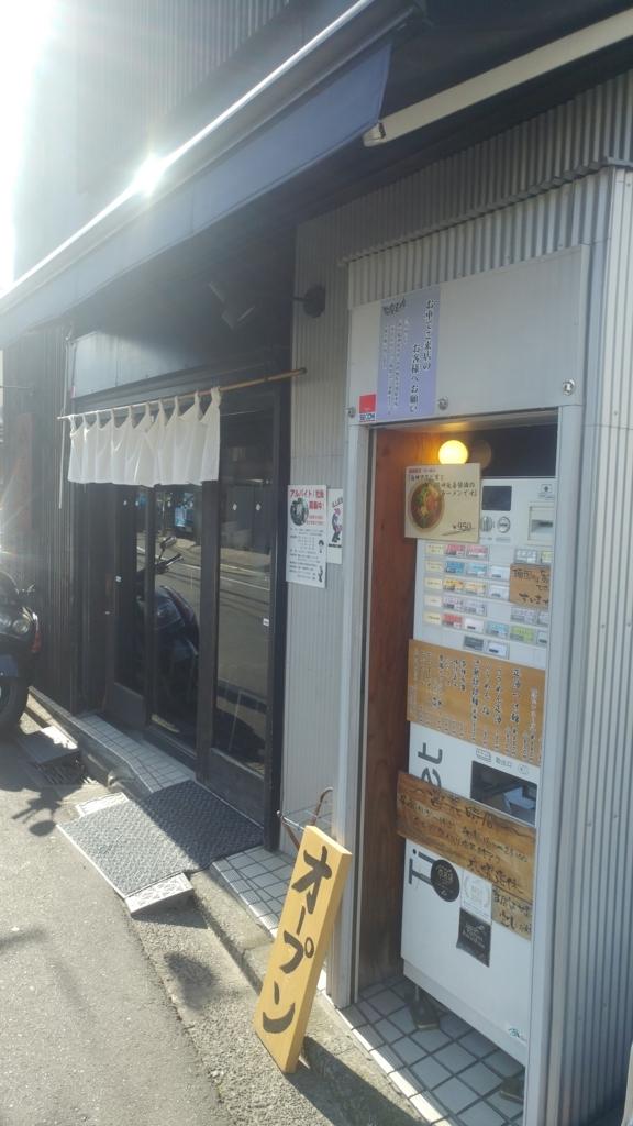 f:id:kuishinbo-ojisan:20171216125659j:plain