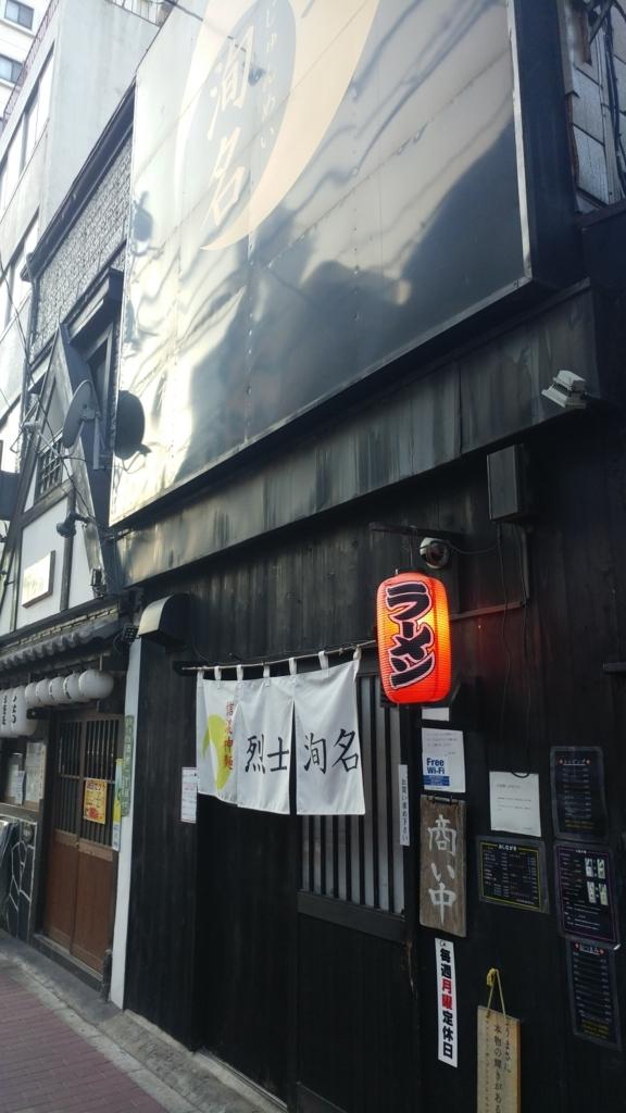 f:id:kuishinbo-ojisan:20171221152844j:plain