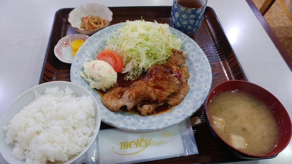 f:id:kuishinbo-ojisan:20180116141752j:plain