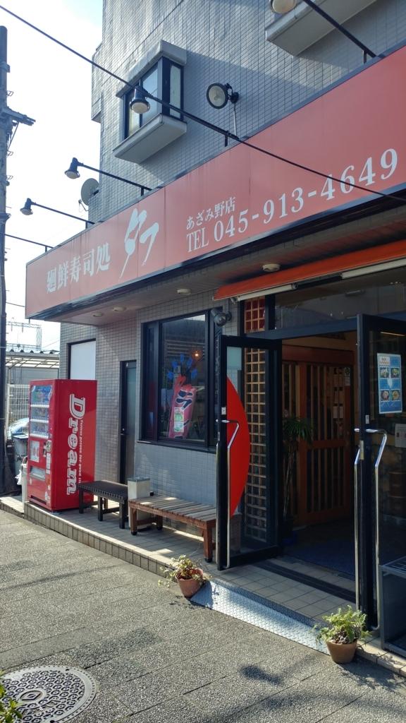 f:id:kuishinbo-ojisan:20180129123157j:plain