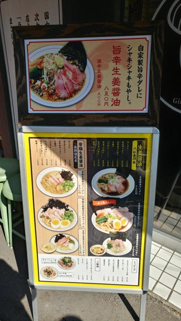 f:id:kuishinbo-ojisan:20180209123048j:plain