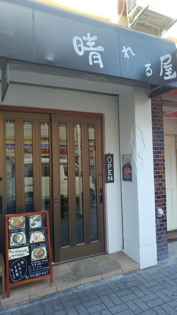 f:id:kuishinbo-ojisan:20180214135458j:plain