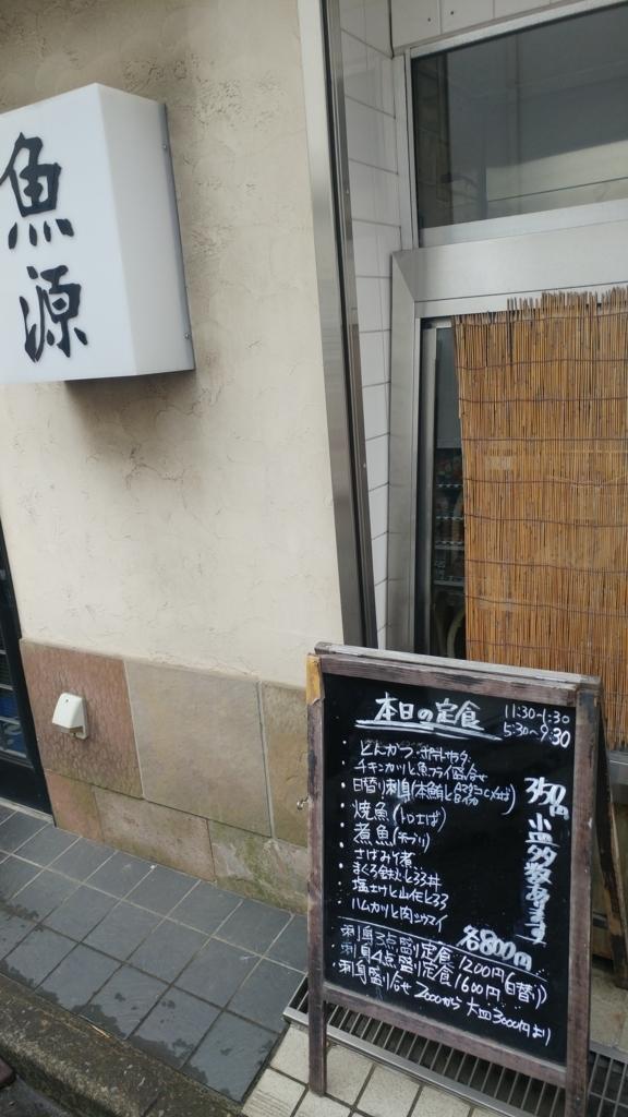 f:id:kuishinbo-ojisan:20180222140318j:plain