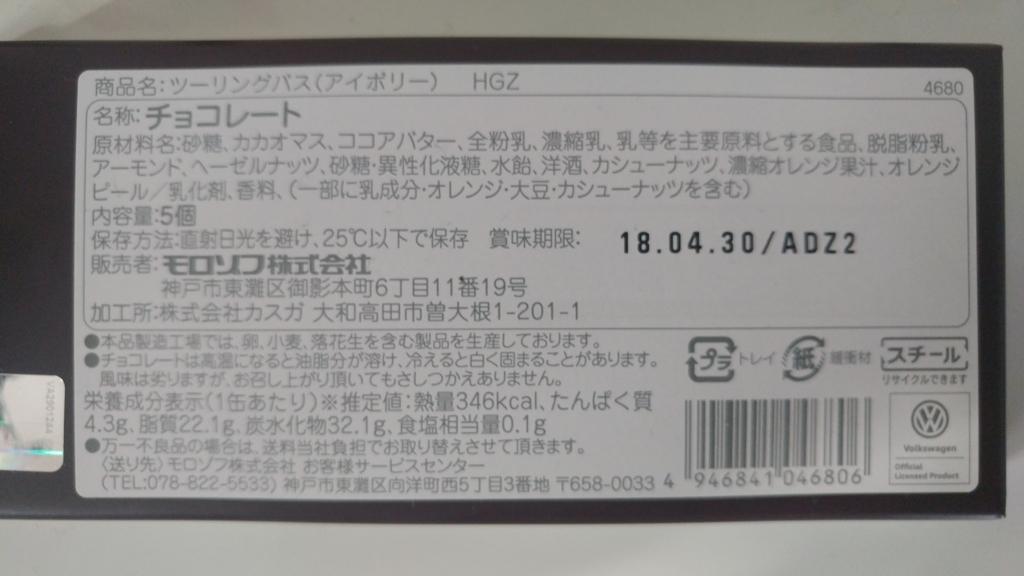 f:id:kuishinbo-ojisan:20180224231314j:plain