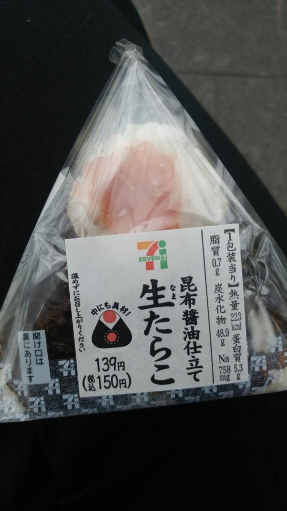 f:id:kuishinbo-ojisan:20180319124920j:plain