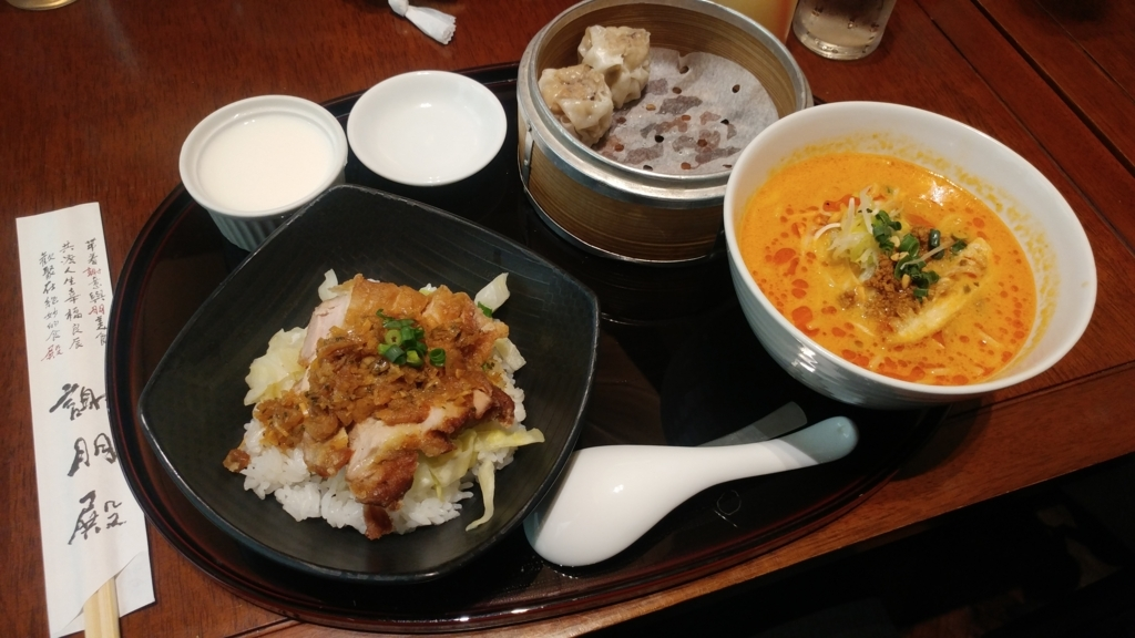 f:id:kuishinbo-ojisan:20180404164148j:plain