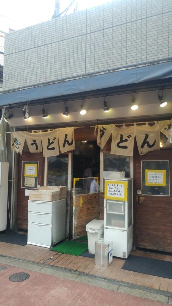 f:id:kuishinbo-ojisan:20180502130511j:plain