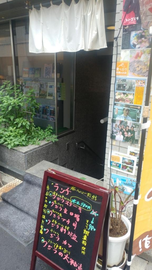 f:id:kuishinbo-ojisan:20180507125807j:plain