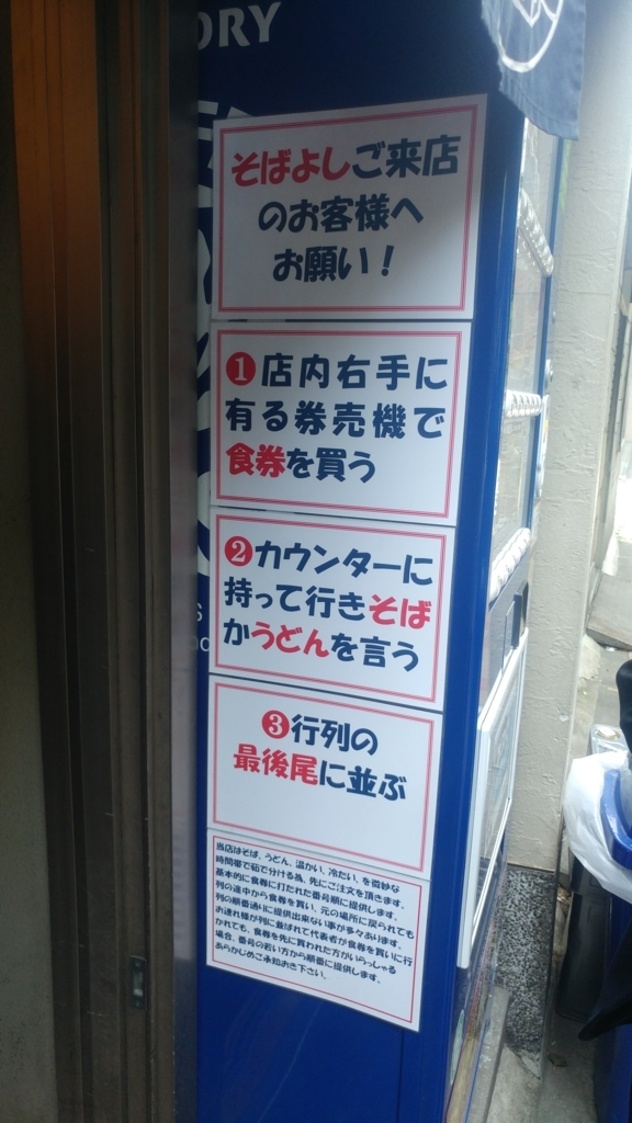 f:id:kuishinbo-ojisan:20180511123421j:plain