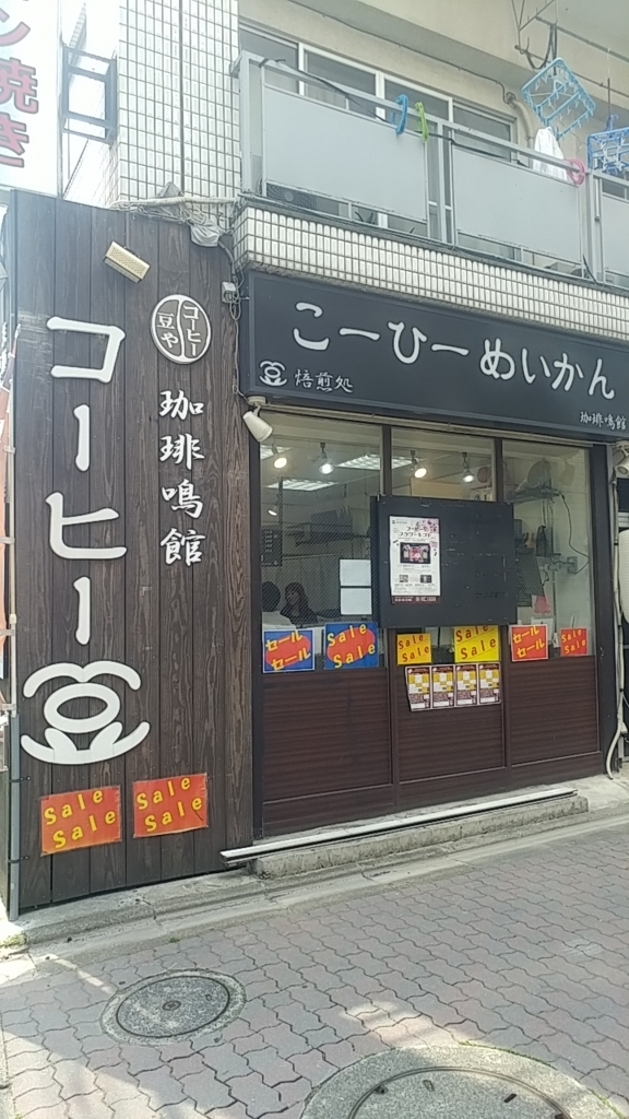 f:id:kuishinbo-ojisan:20180519205249j:plain