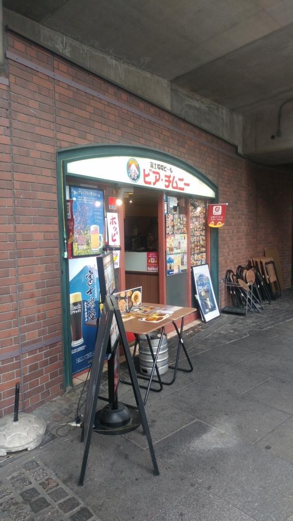 f:id:kuishinbo-ojisan:20180528132150j:plain