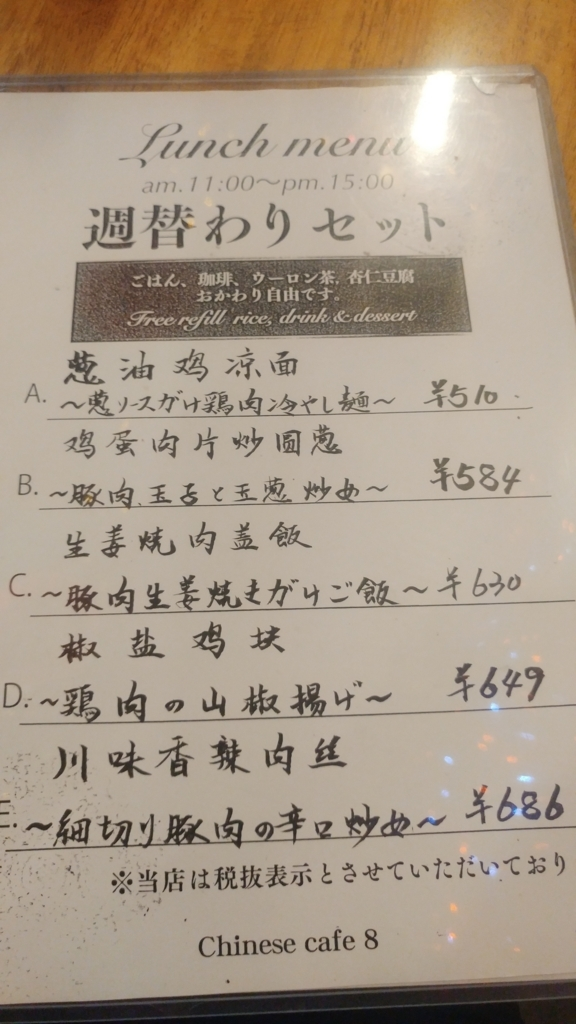 f:id:kuishinbo-ojisan:20180531130522j:plain