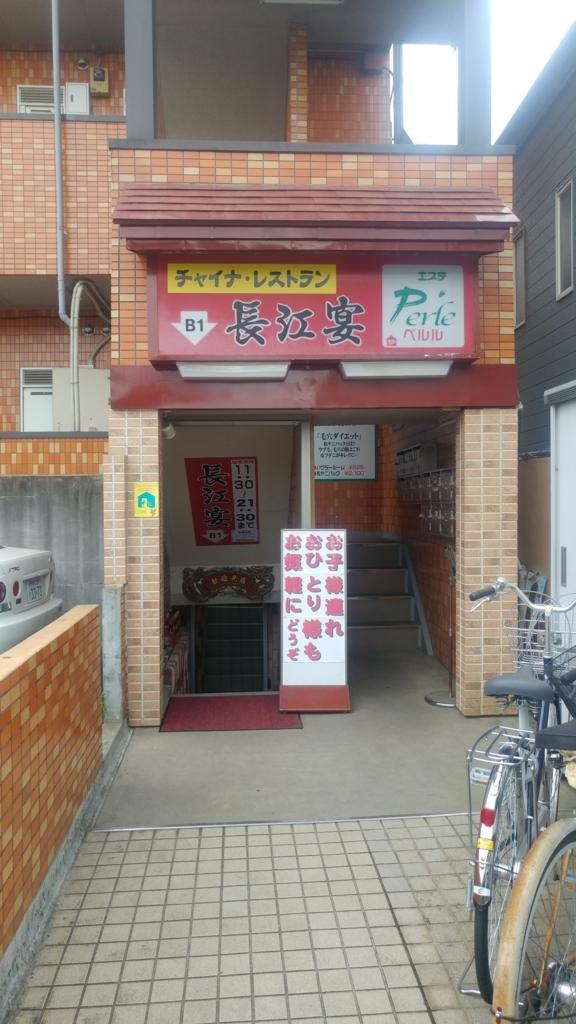 f:id:kuishinbo-ojisan:20180705130300j:plain