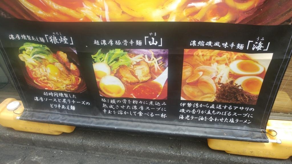 f:id:kuishinbo-ojisan:20180711123017j:plain