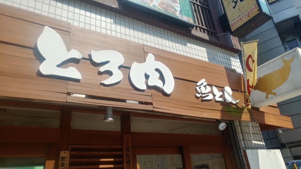 f:id:kuishinbo-ojisan:20180724185729j:plain