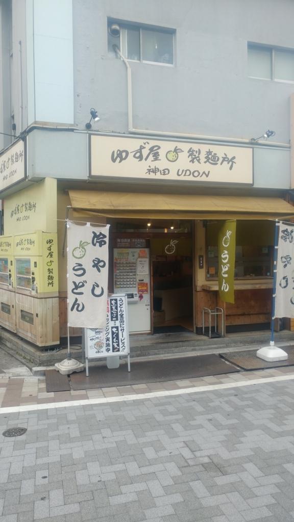 f:id:kuishinbo-ojisan:20180802154601j:plain