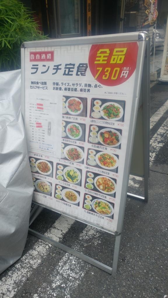 f:id:kuishinbo-ojisan:20180807135529j:plain
