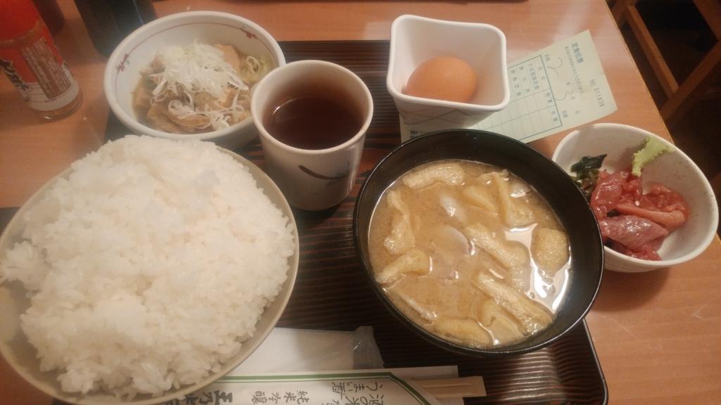 f:id:kuishinbo-ojisan:20180808181736j:plain