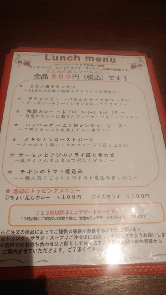 f:id:kuishinbo-ojisan:20180809184554j:plain
