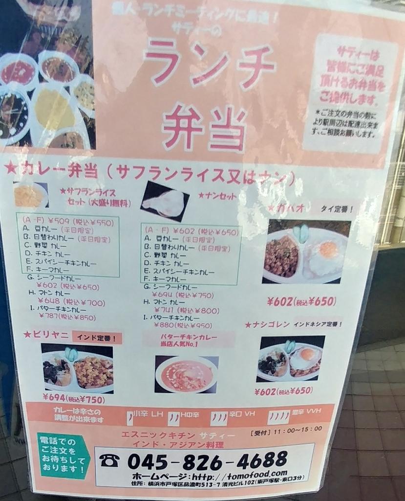 f:id:kuishinbo-ojisan:20180831153248j:plain