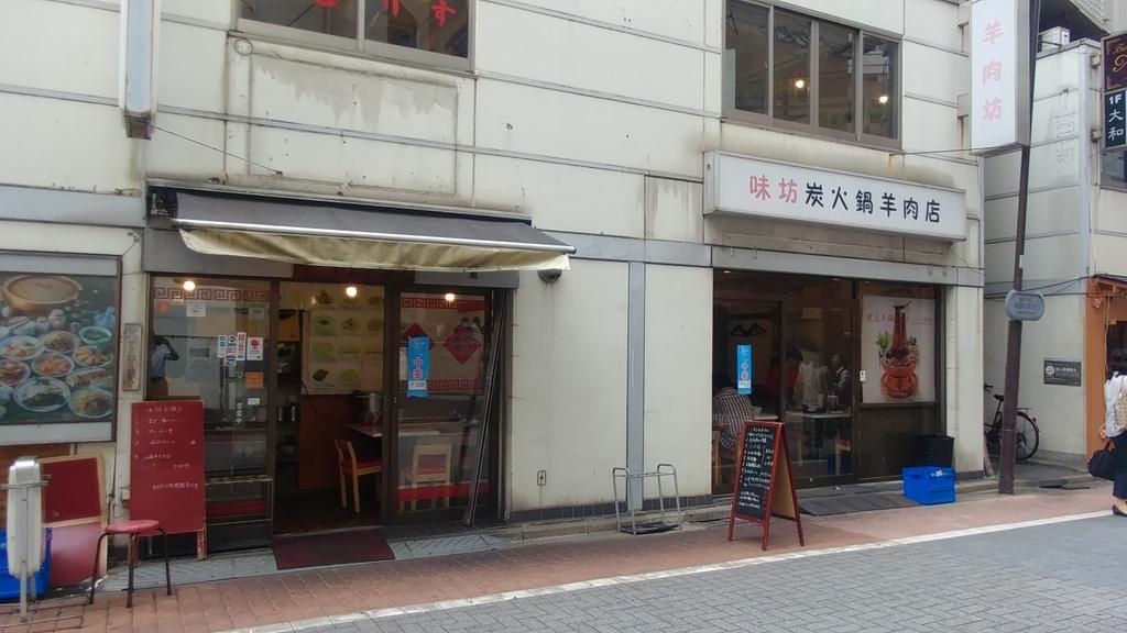 f:id:kuishinbo-ojisan:20180910134733j:plain